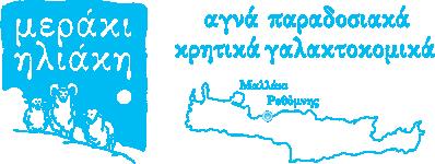 Τυροκομείο Μεράκη Ηλιάκη – αγνά παραδοσιακά κρητικά προϊόντα Λογότυπο